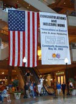 Riverfront banner